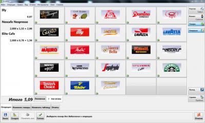 Скриншот программы IncoPOS Бэк-офис