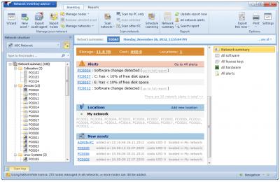 Скриншот программы Инвентаризация Компьютеров в Сети 4