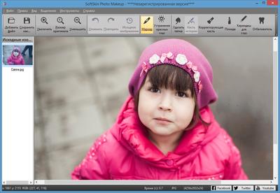 Скриншот программы SoftSkin Photo Makeup 3.1