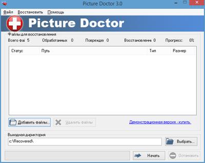 Скриншот программы Picture Doctor 3.2