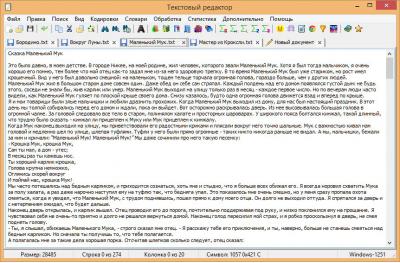 Скриншот программы Студия Слов 2.0