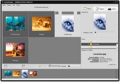 Скриншот программы Soft4Boost Photo Studio 6.9.5.941
