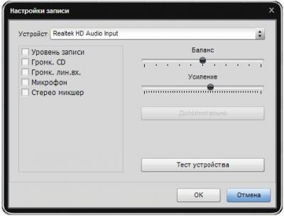Скриншот программы Soft4Boost Ringtone Creator 6.5.3.929