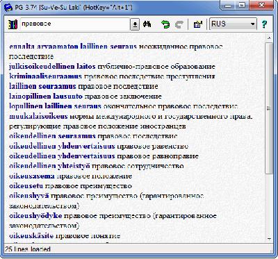 Скриншот программы Финско-русско-финский юридический словарь Polyglossum (Windows)