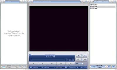 Скриншот программы Soft4Boost TV Recorder 5.1.9.873