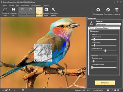 Скриншот программы Sketch Drawer 5.1