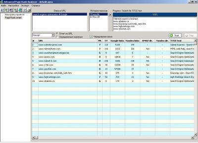 Скриншот программы Semonitor Expert 5.2