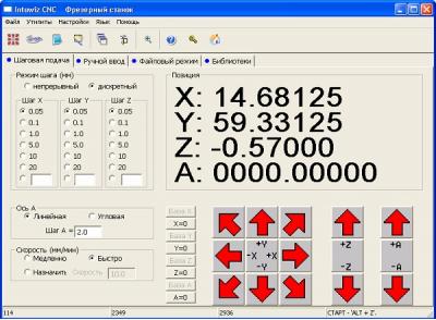 Скриншот программы Intuwiz CNC 1.04