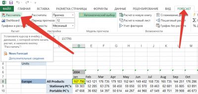 Скриншот программы Novo Forecast 2.2.2