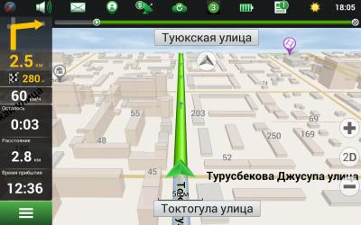 Скриншот программы Навител Навигатор. Киргизия