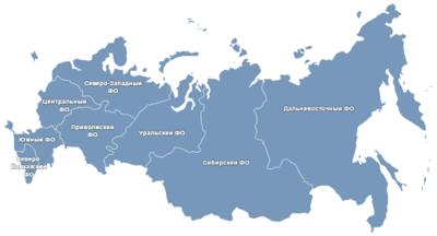 Скриншот программы Интерактивная HTML5 карта России. Федеральные округа 3.0.0