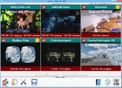 Скриншот программы Ollia (Виртуальная реальность)  2.17