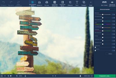 Скриншот программы Фоторедактор Movavi Academic
