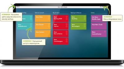 Скриншот программы Nero 2018 Standard