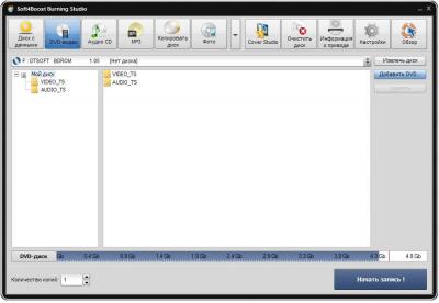 Скриншот программы Soft4Boost Burning Studio 5.1.3.907