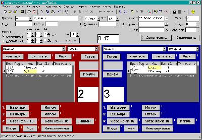 Скриншот программы Исток-Табло 3.1