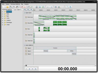 Скриншот программы Soft4Boost Audio Mixer 4.8.3.831