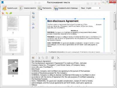 Скриншот программы Scanitto Pro 3.19
