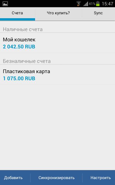 Скриншот программы Family 12 Mobile