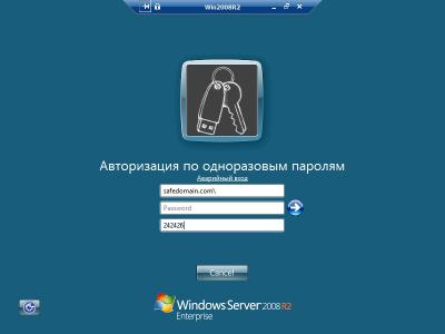 Скриншот программы Rohos Logon Key Server
