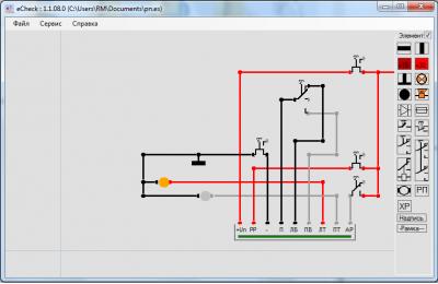 Скриншот программы eCheck 1.2.