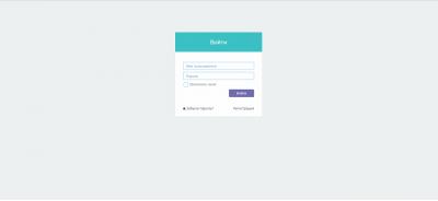 Скриншот программы Expasys Questionnaire Studio Pro 2018.2 Модель SaaS