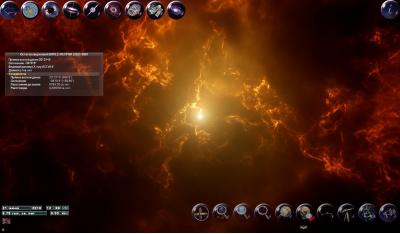 Увлекательная астрономия — GlobalMap GS Astro 1.0 Rus Business Edition