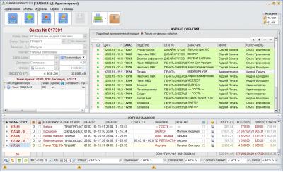 Скриншот программы Умные цифры 1.13
