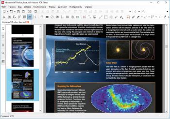 Скриншот программы Master PDF Editor 5
