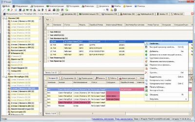 Скриншот программы Учет компьютеров IT Invent Simple