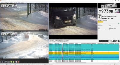 Скриншот программы Программа распознавания автономеров «Автомаршал» 2.13