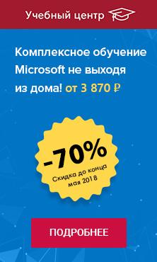 Сертификация microsoft в минске онлайн получение сертификата для s60
