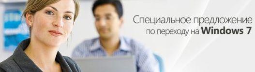 http://img.allsoft.ru/allsoftru/img/Microsoft/windows7.jpg